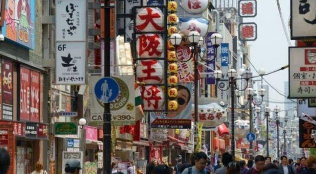कन्सलटेन्सिहरुले दर्तां नै नगरी जापान काम गर्न पठाइ भन्दै बिधाथीहरु संग पैसा लुटिदै