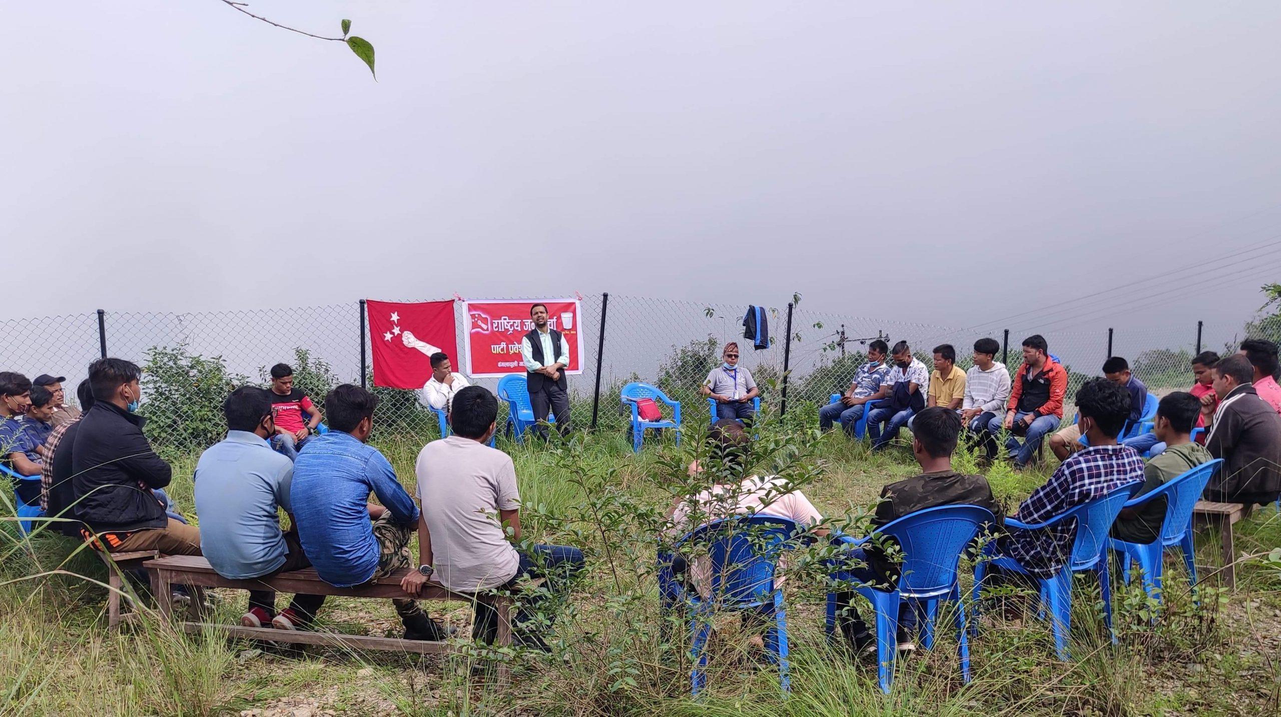 जनमोर्चा बङगलचुली गाउपाकिका ४ मा वडा समिति गठन