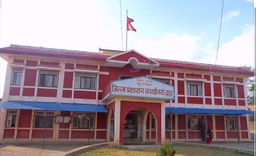 दशैँमा बन्द रहेका सरकारी कार्यालय तथा बैंक वित्तीय संस्था बुधबार देखि खुल्ने
