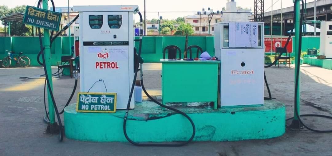 पेट्रोलियम पदार्थको मूल्य बढ्यो पेट्रोल ११० डिजेल र मट्टितेल ९३