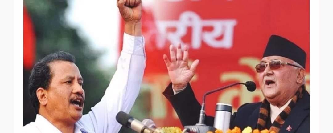 नेकपा बिप्लब सार्वजनिक हुँदै प्रधानमन्त्री ओलीसँग देखिने