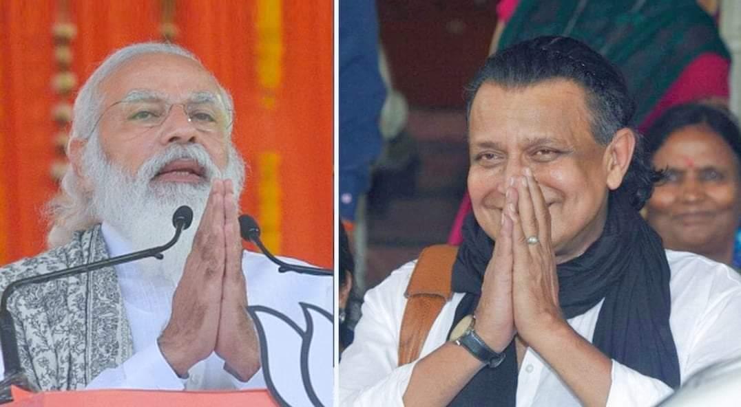 भारतका चर्चित फिल्म अभिनेता मिथुन चक्रवर्ती भाजपा प्रवेश