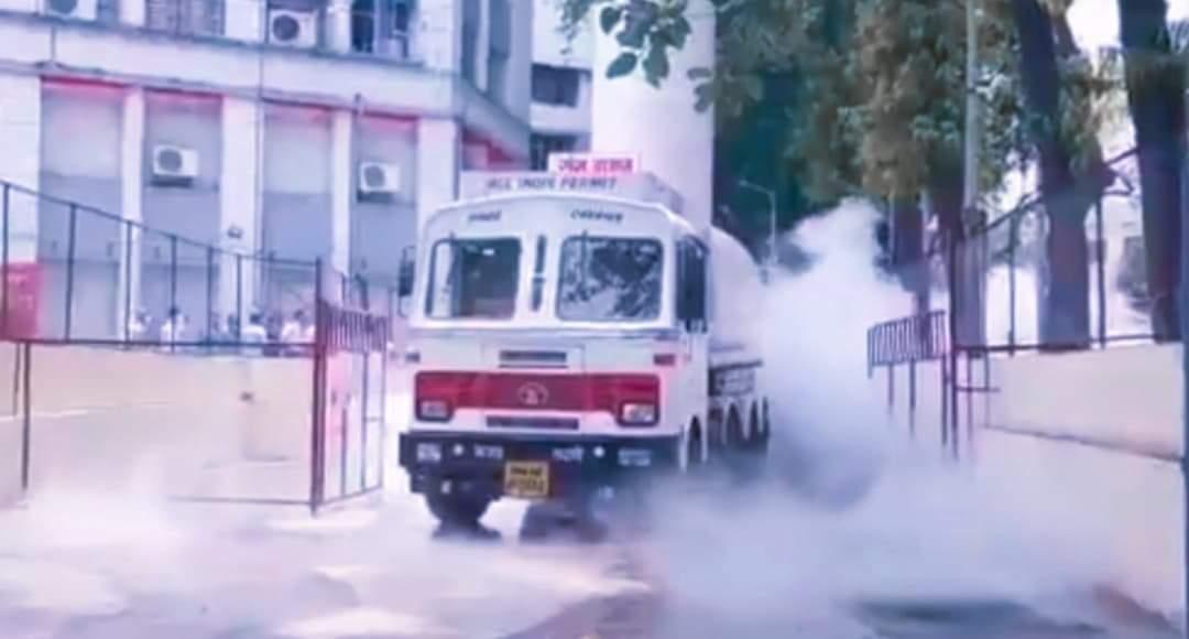 भारतको अस्पतालमा अक्सिजन चुहावट हुँदा २२ बिरामीको मृत्यु
