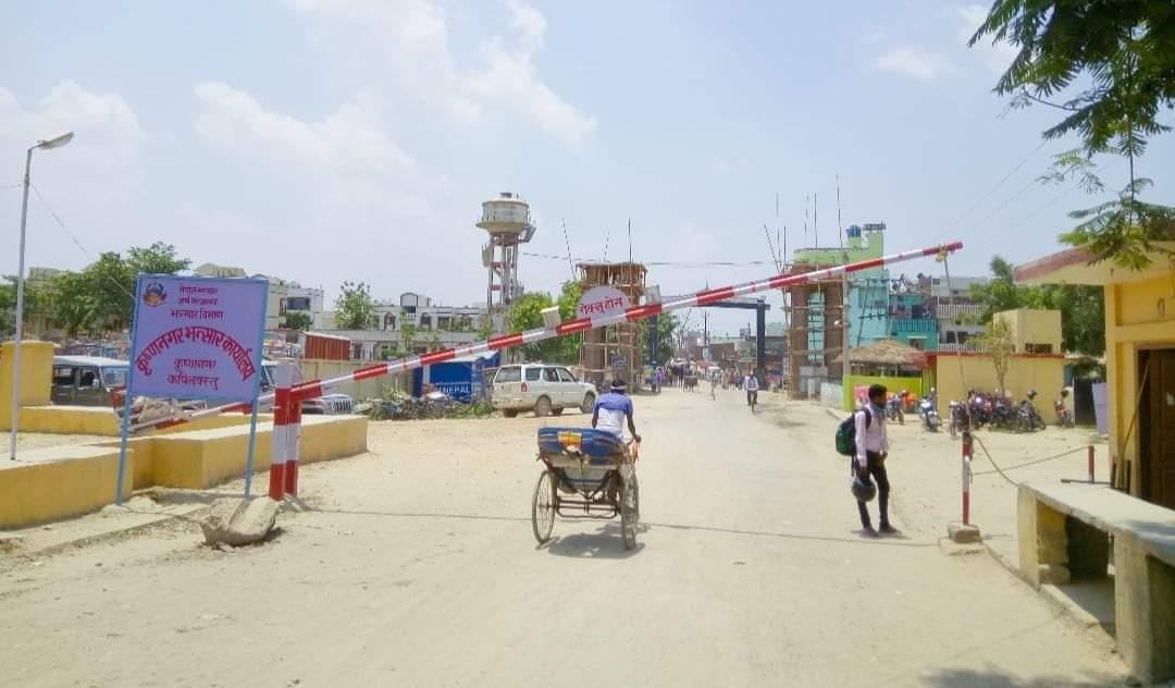 भारतसँग जोडिएको २२ नाका बन्द गर्न सीसीएमसीको सिफारिस