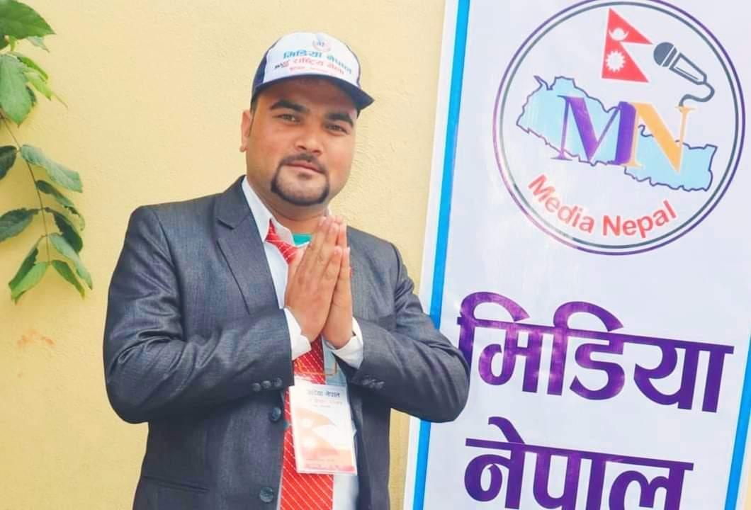 मिडिया नेपाल दाङले रिपोर्टिङमा खट्ने पत्रकारलाई तत्काल स्वास्थ परिक्षणको माग