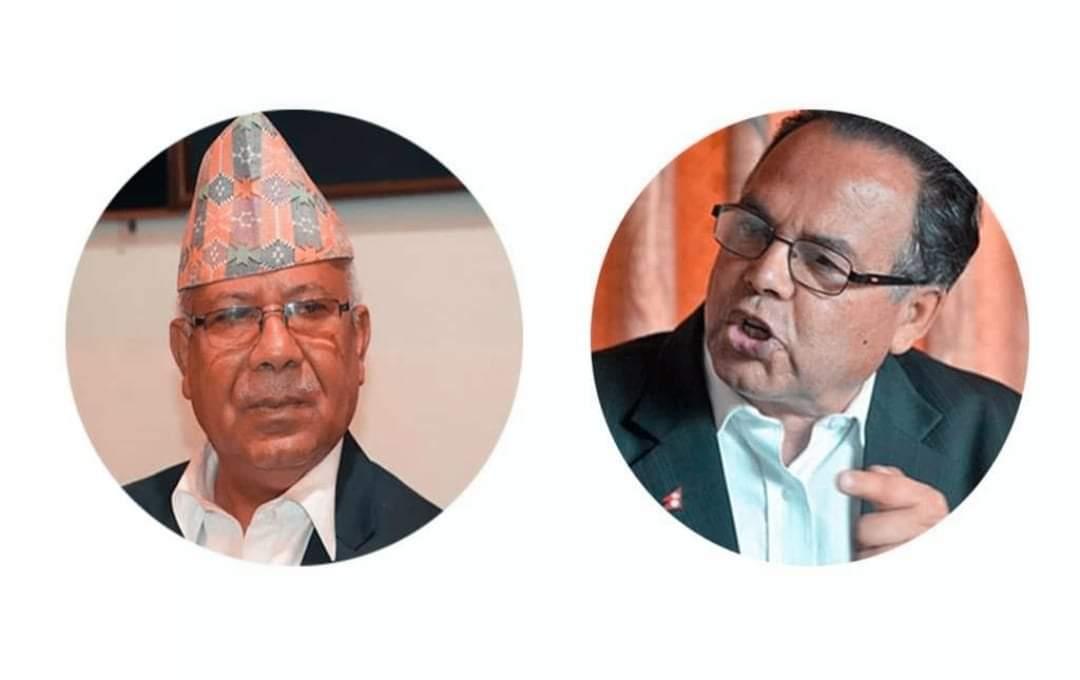 राजीनामा दिँदै नेपाल र खनाल पक्षका सबै सांसदहरु